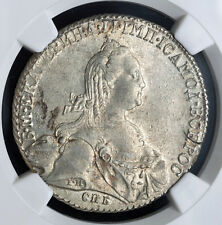 1775, Russia, Empress Catherine II. Large Silver Rouble Coin. NGC AU-58!