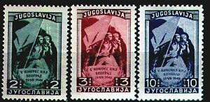542-Yugoslavia-1948-Communist-Congress-MNH-Set