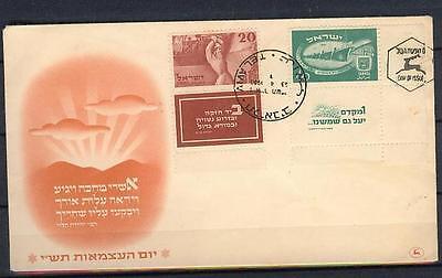 2 31 Mit Eckrand Tab Israel 30/1 Jahrestag Der Unabhaenigkeit Nr Fdc #l783