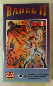 Babel-II-Volumes-1-amp-2-VHS-1992-Anime-OVA-1994-Kiseki-Films-Small-Case