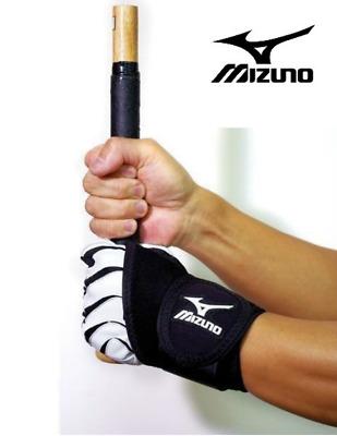 MIZUNO Baseball Softball Batter Hand Guard Protection Back Of Hand
