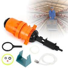 Bewässerung Venturi Dünger Mischer Injektoren Landwirtschaft Wasser Tube 4H
