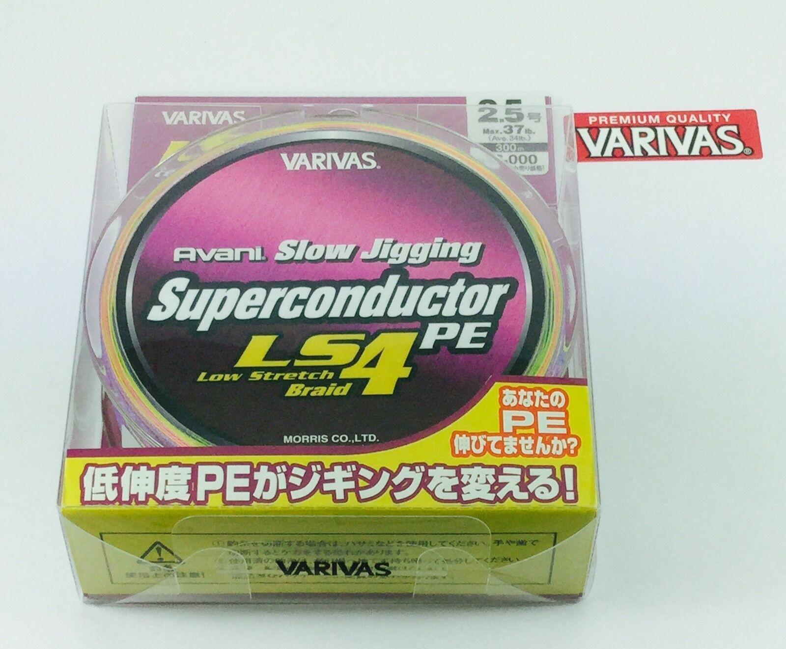 VARIVAS SLOW JIGGING LAW LAW LAW STRETCH BRAID AVANI SUPERCONDUCTOR LS4 300m 6bc6a4