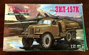 OMERA-K-1-72-SOVIET-MILITARY-AERODROME-PETROL-BOWSER-WW2-MODEL-KIT-BOXED