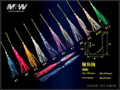 M/&W Squid with hooks 1 Pack 5 Pieces
