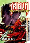Trigun Maximum: Volume 4: Bottom of the Dark by Yasuhiro Nightow (Paperback, 2005)