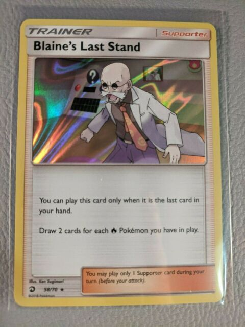 SM DRAGON MAJESTY BLAINE/'S LAST STAND 58//70 RARE HOLO REVERSE Pokemon