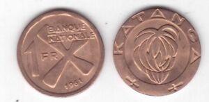 KATANGA-RARE-1-FRANC-UNC-COIN-1961-YEAR-KM-1-CROSS