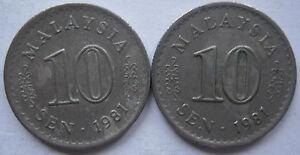 Parliament Series 10 sen coin 1981 2 pcs