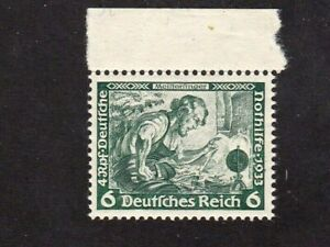 Germany-stamp-B52-MNHOG-XF-w-selvage-tiny-glue-scuff-1933-SCV-15-00