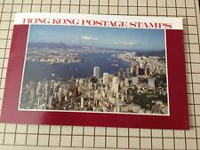 Estate HONG KONG POSTAGE STAMPS 1982 Definitive Stamps Set in folder