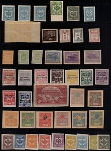 Details about IMPRESSIVE RUSSIA IMPERFORATES 47 STAMPS - MLH RARE OFFERS