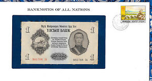 Banknotes of All Nations Mongolia 1955 1 Tugrik P-28 UNC Replacement serie ЗА