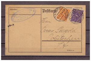 Empire-Allemand-Minr-227-230-Mif-Adorf-apres-Doleitschen-17-02-1923