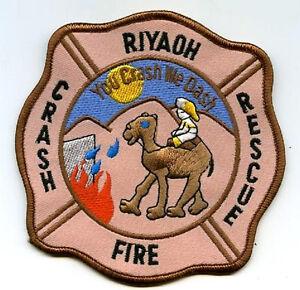 '90s OIF Saudi Arabia RIYADH AIR BASE FIRE DEPT Crash/RESCUE: You Crash We Dash