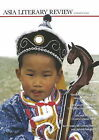 Asia Literary Review: Summer 2009 by Creative Work Limited (Paperback, 2009)