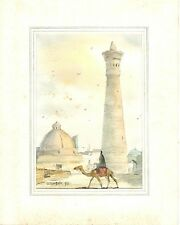 Artist Ulugbek Mukhamedov 1993 Watercolour - The Kalyan Minaret Bukhara