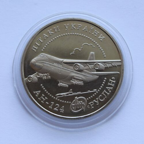 AN-124 RUSLAN Ukraine 5 Hryvnia Coin 2005 Aviation Antonov Aircraft KM# 362