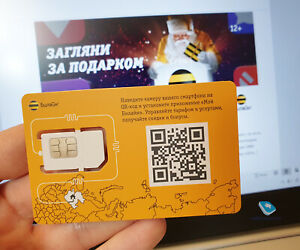BEELINE - RUSSIAN SIM Cards - NEW! UNLIMITED Data + 30 Min in 120+ Countries