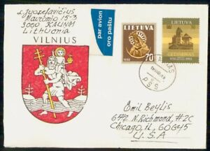 Mayfairstamps Lithuania 1995 Vilnius Coat Arms Mary Gediminas Cover wwk_46875