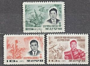 KOREA-1971-used-SC-982-84-set-South-Korean-Revolutionaries