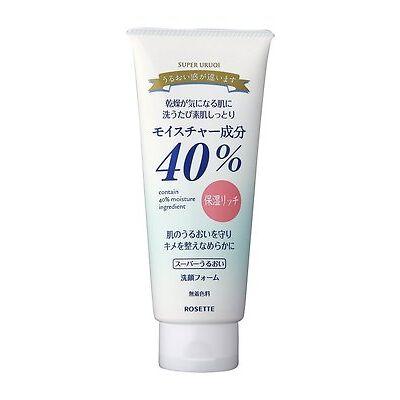 JAPAN Rosette 40% super moisturizing cleansing foam face wash 168g Freeshipping