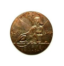 EXONUMIA MEDAL 18 JANUARY 1871-1931 COPPER MEMORY TOKEN WEIMAR REPUBLIC