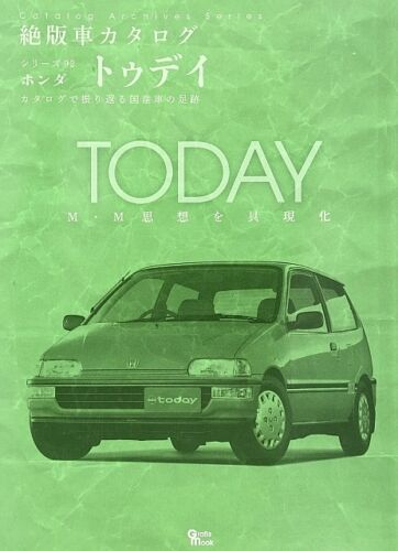 HONDA Today Japanese Classic Car All Models Catalog Archive Data Book