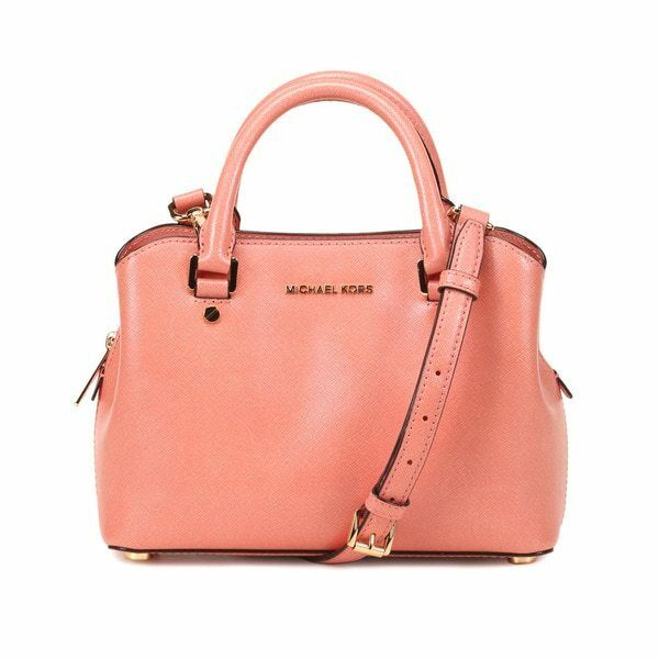 5cb5c45fab06 Michael Kors Savannah Peach Small Leather Satchel 30s6gs7s1a for ...