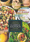 The Secrets of Healthy Middle Eastern Cuisine by Sanaa Abourezk (Paperback, 2001)