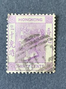 1871 Hong Kong, Postage Stamp, #20 Used