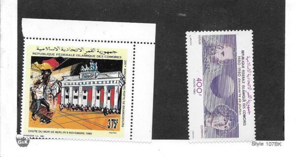 LibéRal Des Comores Est. 1980 & 1991 Groupe De 2 Timbres Sc # 505 & 772 Neuf Sans Charnière