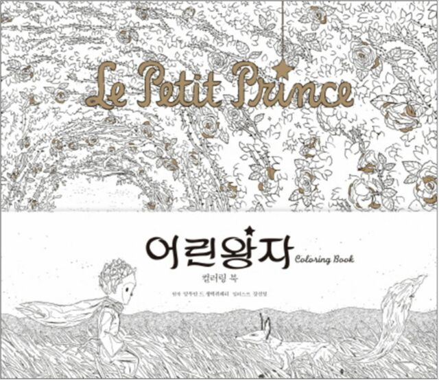 The Little Prince Coloring Book For Adult Anti Stress Art Therapy Saint Exupery
