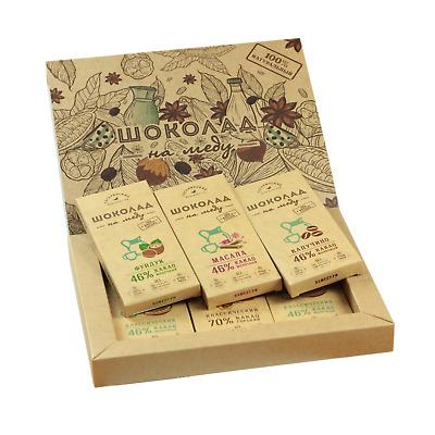 Gift Box of 6 Milk And Dark Chocolate Bars Organic Sugar Free Honey-Based 45 g
