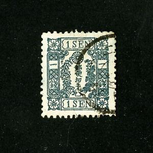 Japan-Stamps-33-Jumbo-Used