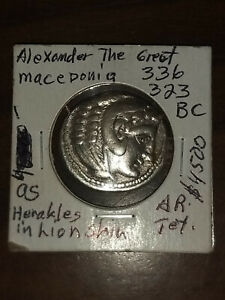 Coin-Ancient-Greek-Alexander-The-Great-336-323-BC