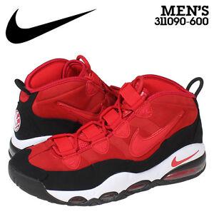 Nike Air Max Uptempo Basketball Shoes