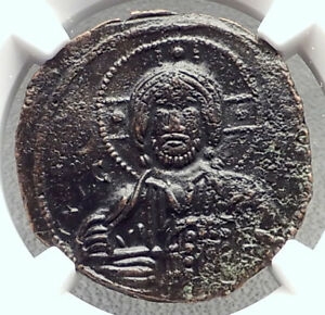JESUS-CHRIST-Class-A3-Anonymous-Ancient-1020AD-Byzantine-Follis-Coin-NGC-i72348