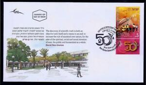 ISRAEL-STAMPS-2020-BEN-GURION-UNIVERSITY-NEGEV-50-YEARS-FDC