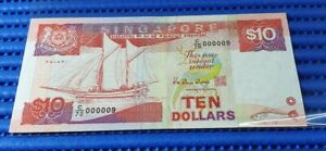 000009 Singapore Ship Series $10 Note C/70 000009 Golden Number Dollar Banknote
