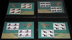 China-2003-5-Mini-S-S-Ancient-Chinese-Arch-Bridges-Stamps