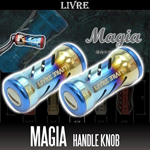 LIVRE Magia Titanium  Handle Knob 2 pieces FIRE   blueE  shop online today