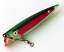 "Lure Yo Zuri Popper Salmon Plug 5/"" Rare Japan 120mm 22grs discontinued 5 colors"