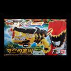 Bandai Power Rangers Zyuden Sentai Kyoryuger Gab Gabu Revolver Gaburevolver Gun