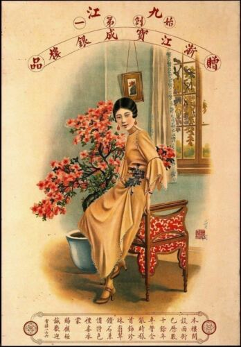 Asian Chinese Girl Jewellery Advertisement Poster Vintage ORIENTAL ART PRINT