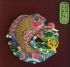 Vintage Taiwan Cochin KOI FISH Koji Ceramic Art Pottery Framed Plaque Shadow Box