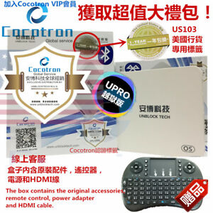 2019-Cocotron-UBOX6-Unblock-Tech-Gen6-UPRO2-I950-OS