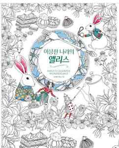Details about Alice in Wonderland Coloring Book Amily Shen Anti Stress  Therapy Colorful