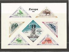 LUNDY ISLE 1961 EUROPA MINISHEET UM/M N/H LOT R15