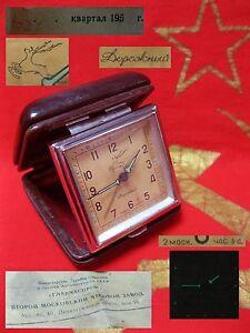 Vintage 1957 TRAVEL Alarm Clock ДОРОЖНЫЙ Soviet Russia USSR Working manual1class